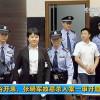 Chiny: Proces żony Bo Xilai ruszył. Co dalej?