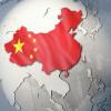 Chiny w konferencjach i w realu