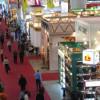Import z Chin: MITY, część 1, TARGI