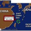 Napięcie pomiędzy Chinami a Japonią rośnie
