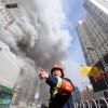 Pożar w centrum handlowym w Xining