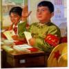 Chińczyk Ludowy 2015