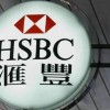 HSBC: chińskie PMI ciągle w górę