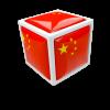 Chińska mieszanka firmowa (10.02.14)