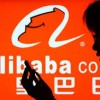 Czy polscy internauci korzystają z Alibaba.com?