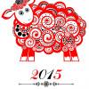 Nowy trend: życzenia noworoczne po chińsku