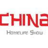 China Homelife Show Poznań 2015