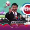 Chiny: Idzie nowe…?