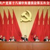 Chiny: V Plenum, nowe rozdanie