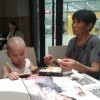Straszliwa chińska babcia …