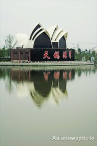 Photo of Sydney Opera House w Jiangsu