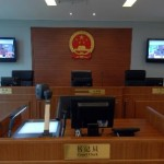 china-courtroom