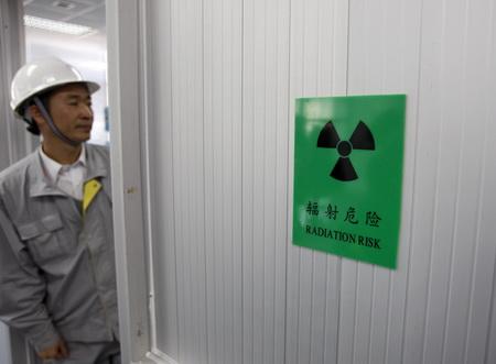 Photo of Atomowy łapówkarz skazany na 20 lat więzienia