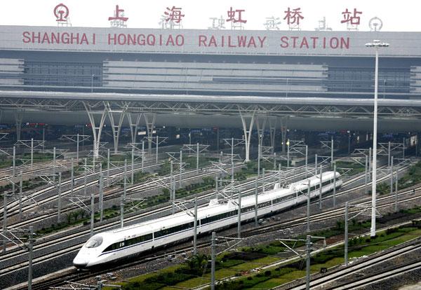 Photo of Rekord prędkości pociągu