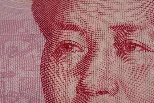 Photo of Chiny będą kontynuować wyważoną politykę monetarną