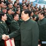hu jintao army