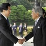 Hu Jintao, Akihito