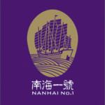 nanhai