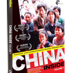 China Inside Vol 2c8d3