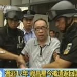 Lai Changxin, import z Chin, Leszek Ślazyk,