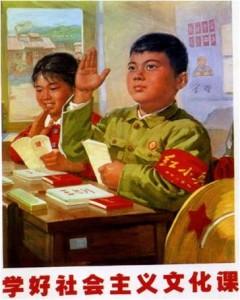 rewolucja, chiny, leszek slazyk