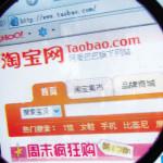taobao, chiny, leszek slazyk