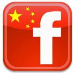 facebook, chiny, leszek slazyk
