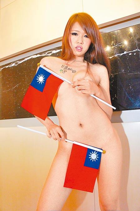 modelka protestuje, chiny, leszek ślazyk, taiwan, 1