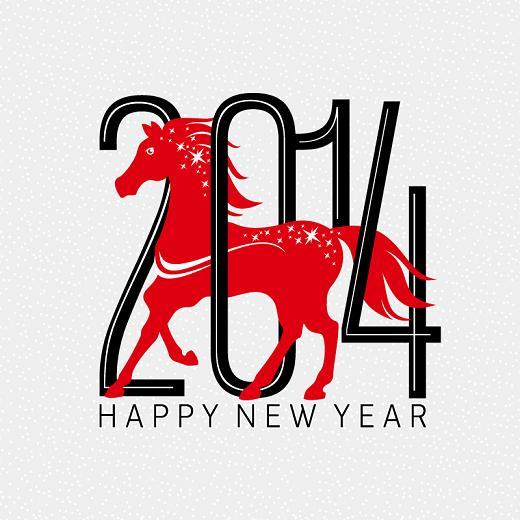 z nowym rokiem, chiny, leszek slazyk, 2