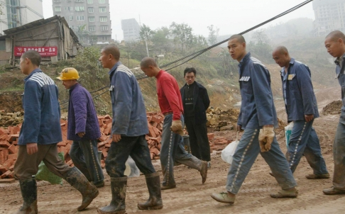 Photo of Chiny: nowe regulacje dotyczące ilości dzieci i obozów pracy