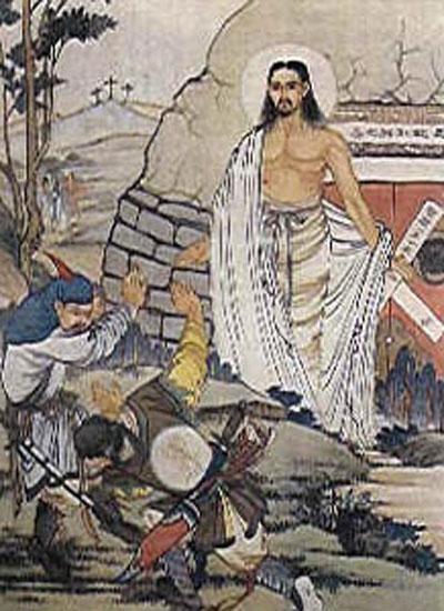 Photo of Chiny, albo tam gdzie Chrystus zmartwychwstaje nielegalnie