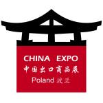 china expo, chiny24.com, leszek slazyk