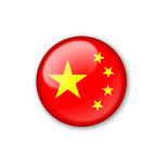 chinska republika ludowa, chiny24.com, leszek slazyk