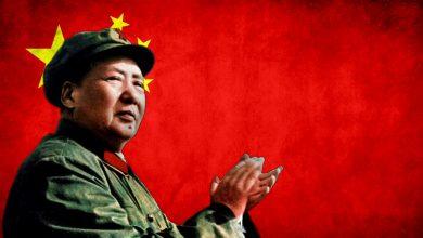 Photo of Mao Zedong