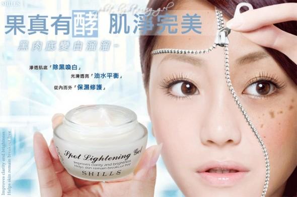 Photo of Rynek kosmetyczny w Chinach