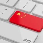 internet w chinach rok 2016