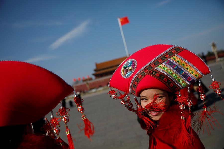 Photo of Instytut Badań Chin Współczesnych
