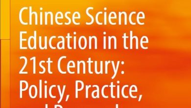 Photo of Chinese Science Education in the 21st Century: