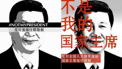 Photo of Protesty chińskich studentów w USA