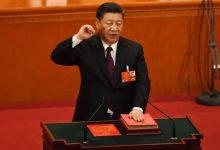 xi jinping przysięga na konstytucję