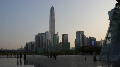 ping an financial centre