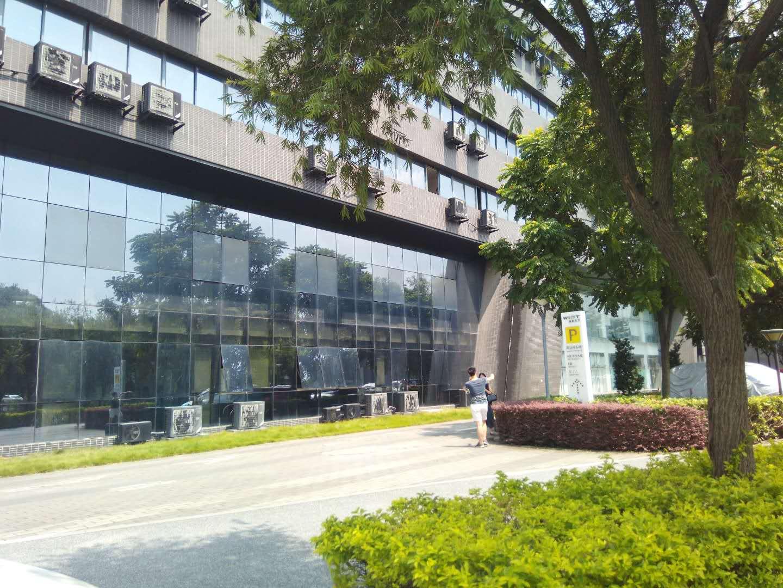 Budynek WIOT Foshan - siedziba Arne Design