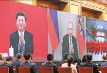 """Photo of """"Siła Syberii"""" w służbie Chin,"""