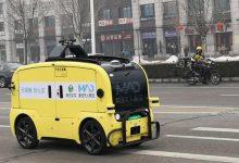 Photo of Autonomiczny paczkomat na kółkach i inne chińskie wynalazki z zakresu sprzedaży online.