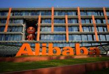 Photo of Alibaba ujawnia swoje nakłady na badania i rozwój. Szok i niedowierzanie!