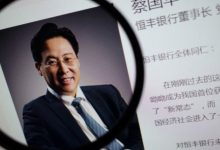 Photo of Były prezes banku Hengfeng skazany na karę śmierci w zawieszeniu na dwa lata.