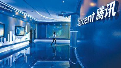"""Photo of Tencent i Rewolucja Przemysłowa 4.0. """"Tam, gdzie jest ruch, pojawią się usługi"""""""
